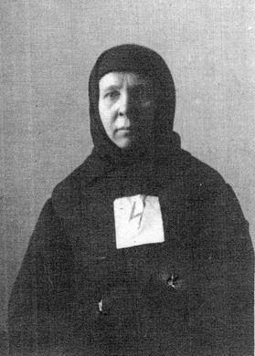 Татиана Харламова фотография из следственного дела 1929 года.jpg