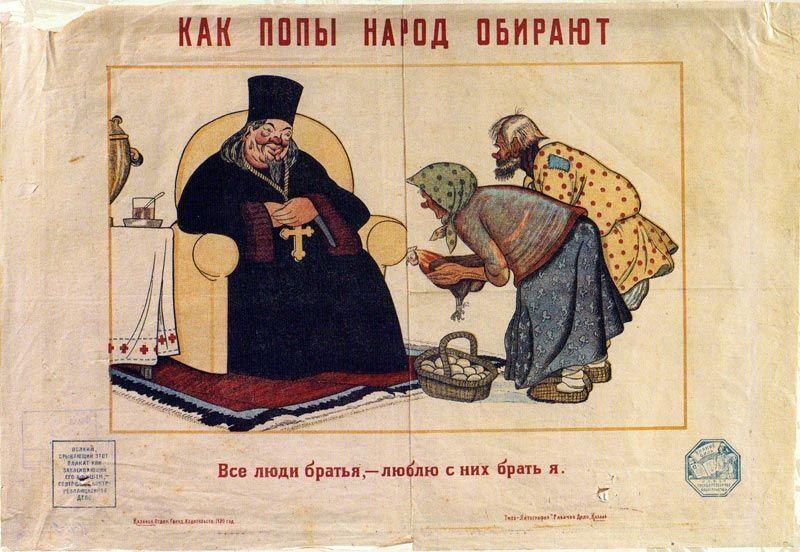 Плакат-советский.jpg