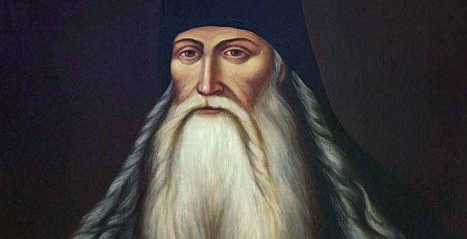 Паисий Величковский.jpg