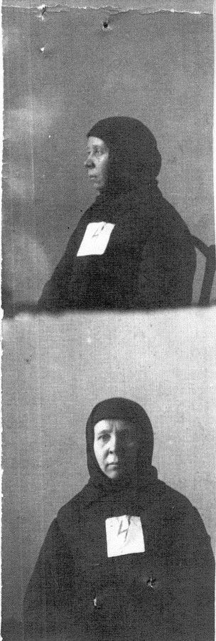 Харламова-Татьяна-фото-из-след.-дела-1929.jpg
