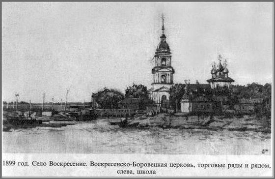 Воскресенский Боровецкий храм