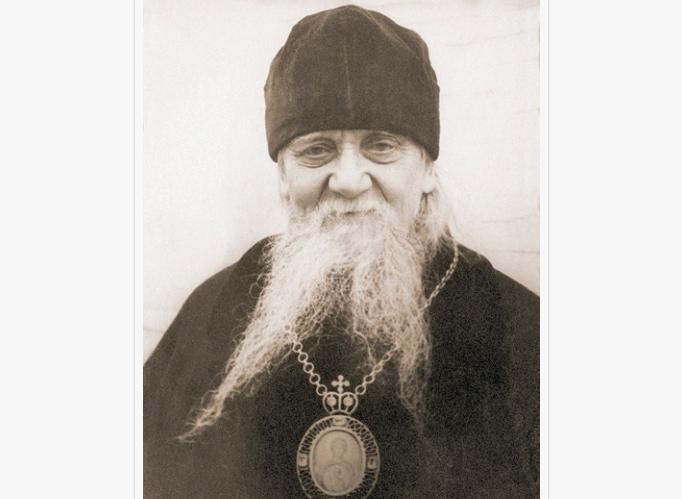 Епископ Афанасий Сахаров.png